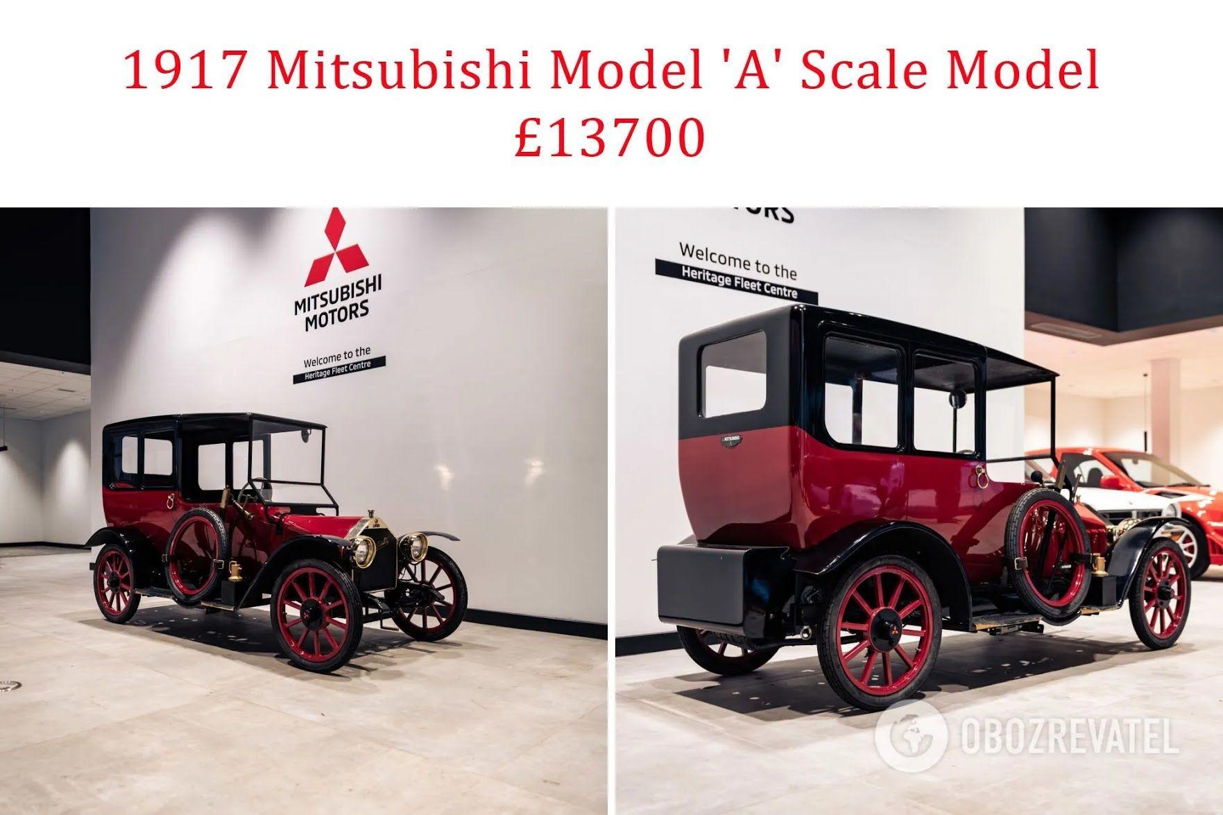 1917 Mitsubishi Model 'A'