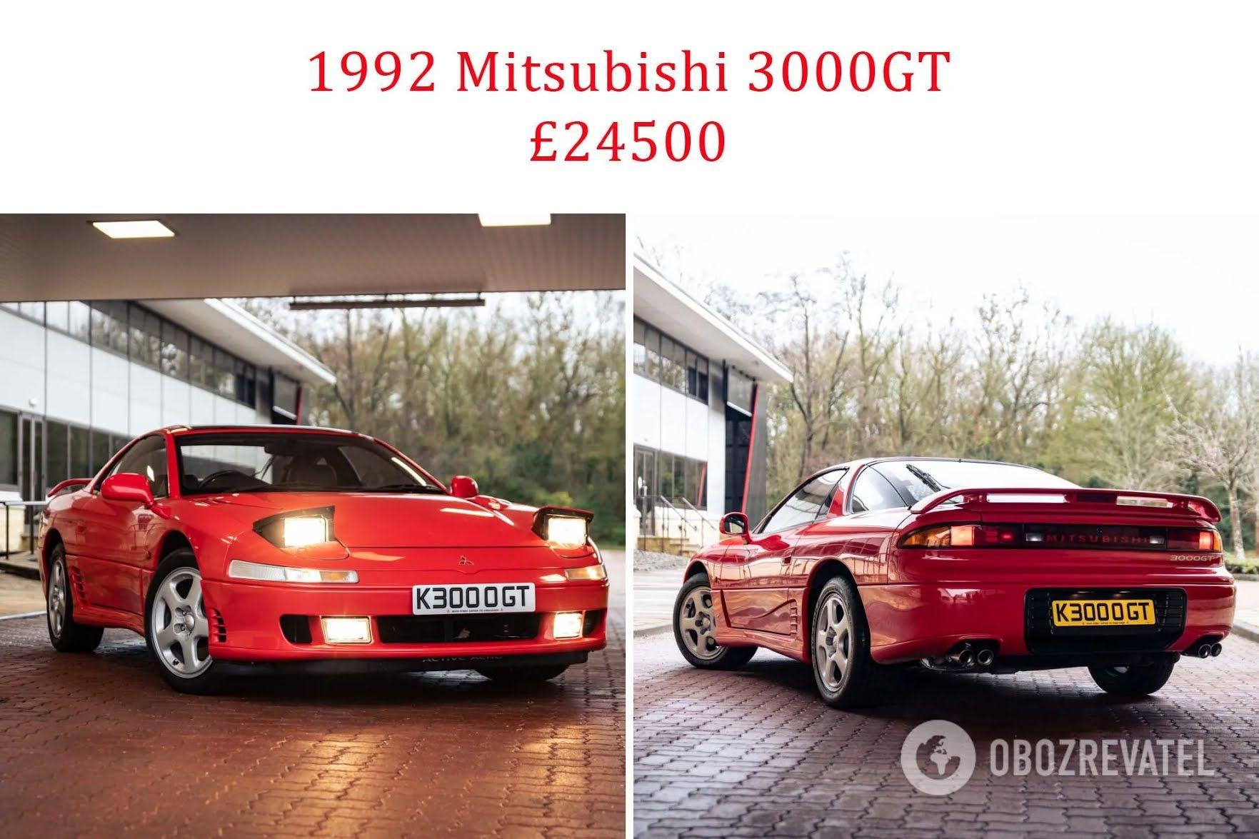 1992 Mitsubishi 3000GT