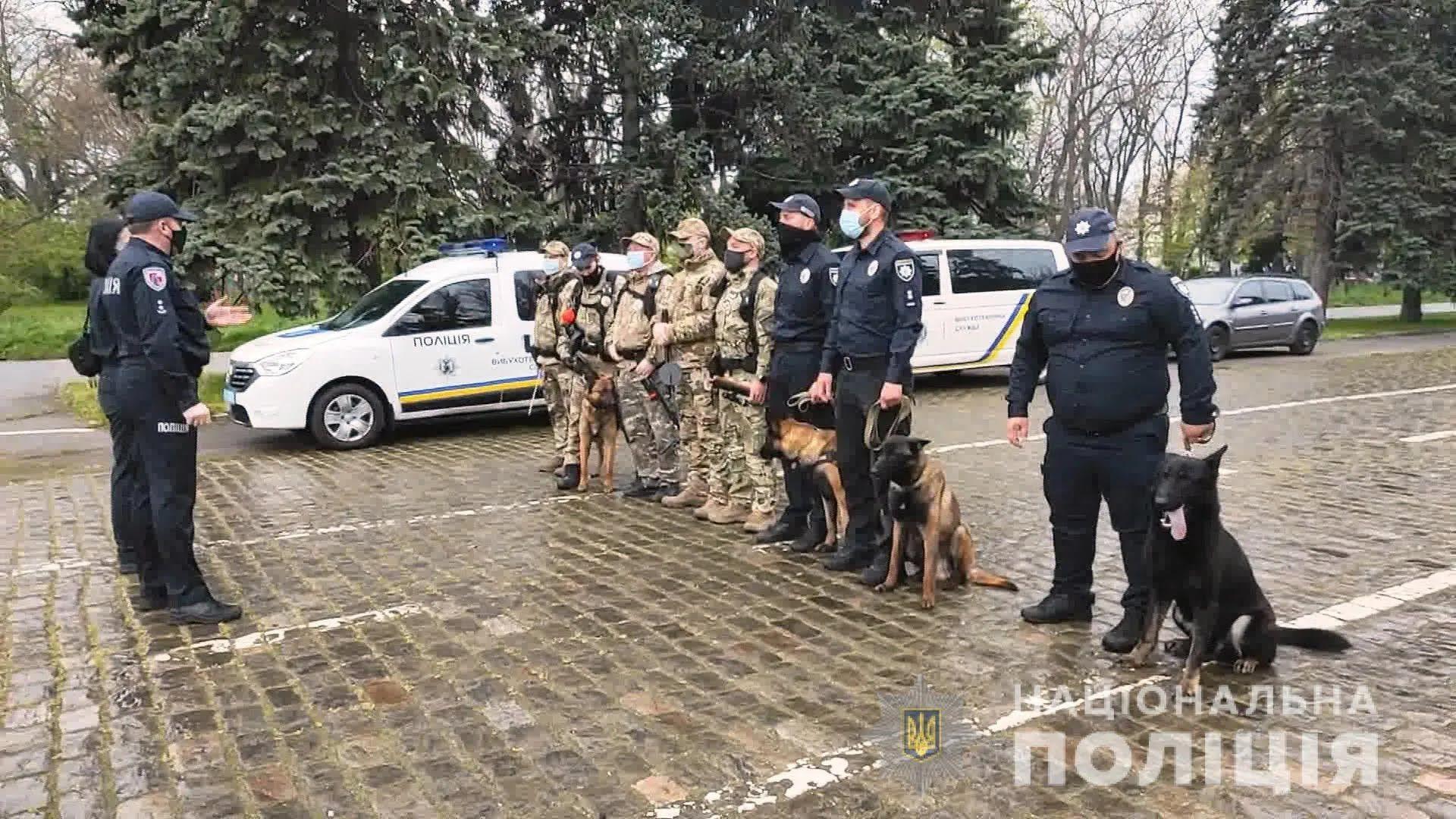 Полиция хочет не допустить провокаций.