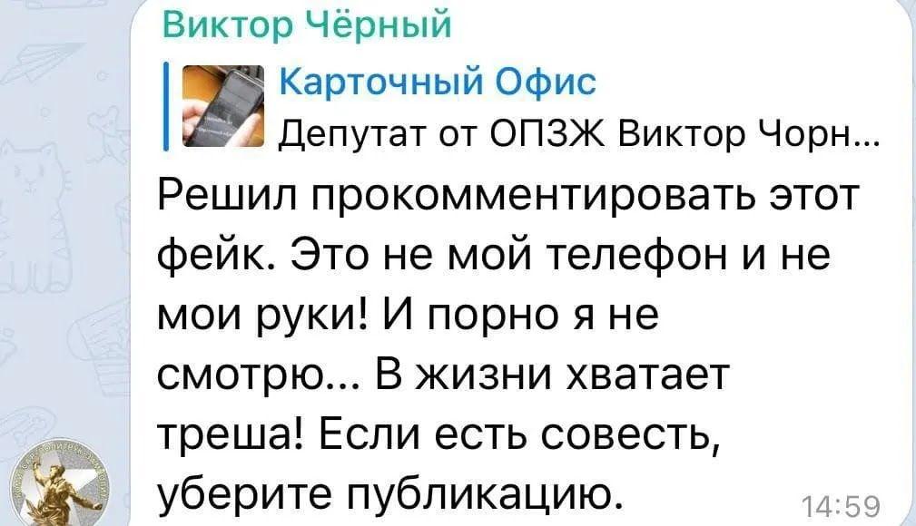 Реакция народного депутата