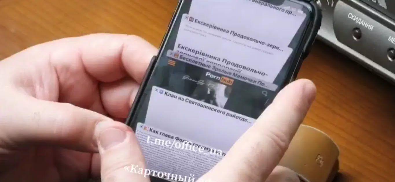 Телефон парламентария