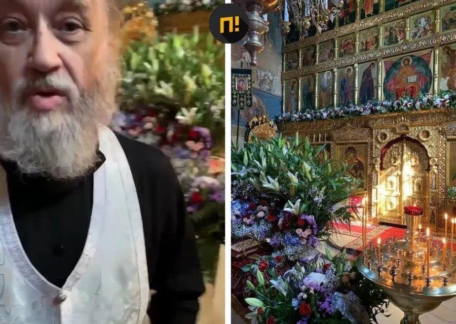 Священник из церкви Симеона Столпника ударил мужчину
