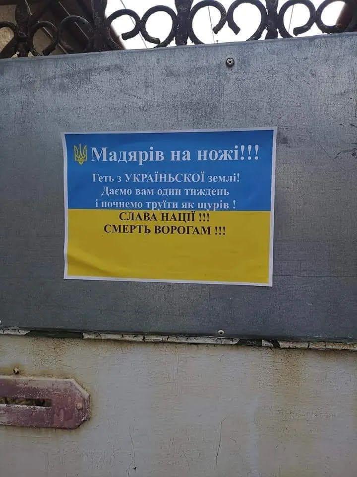 В слове допустили неукраинскую ошибку.