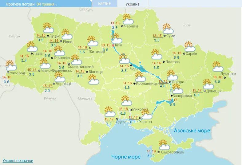 Прогноз погоды в Украине на 4 мая.