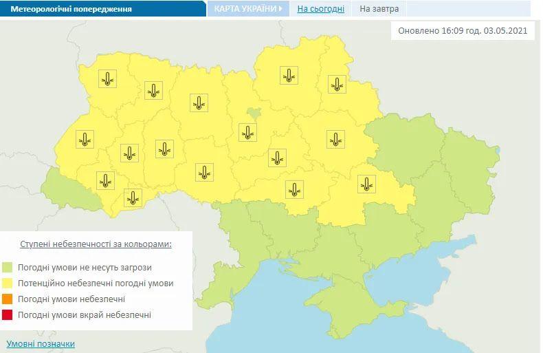 Предупреждение о заморозках в Украине 4 мая.