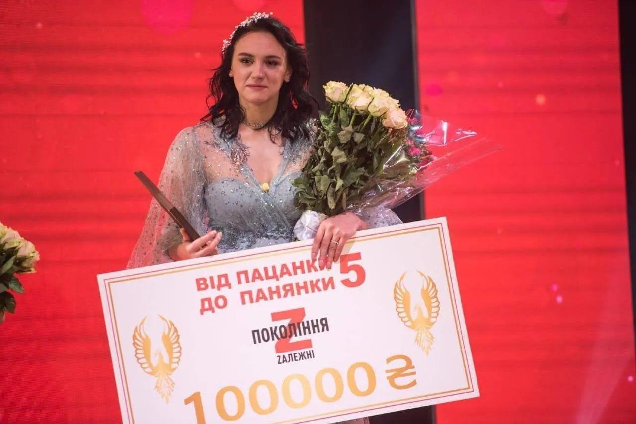 Валерія Ткаченко стала переможницею.