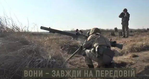 Привітання з Днем піхоти України
