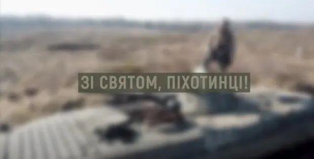 День піхоти України