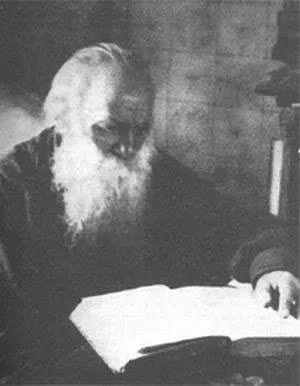 Василь Липківський