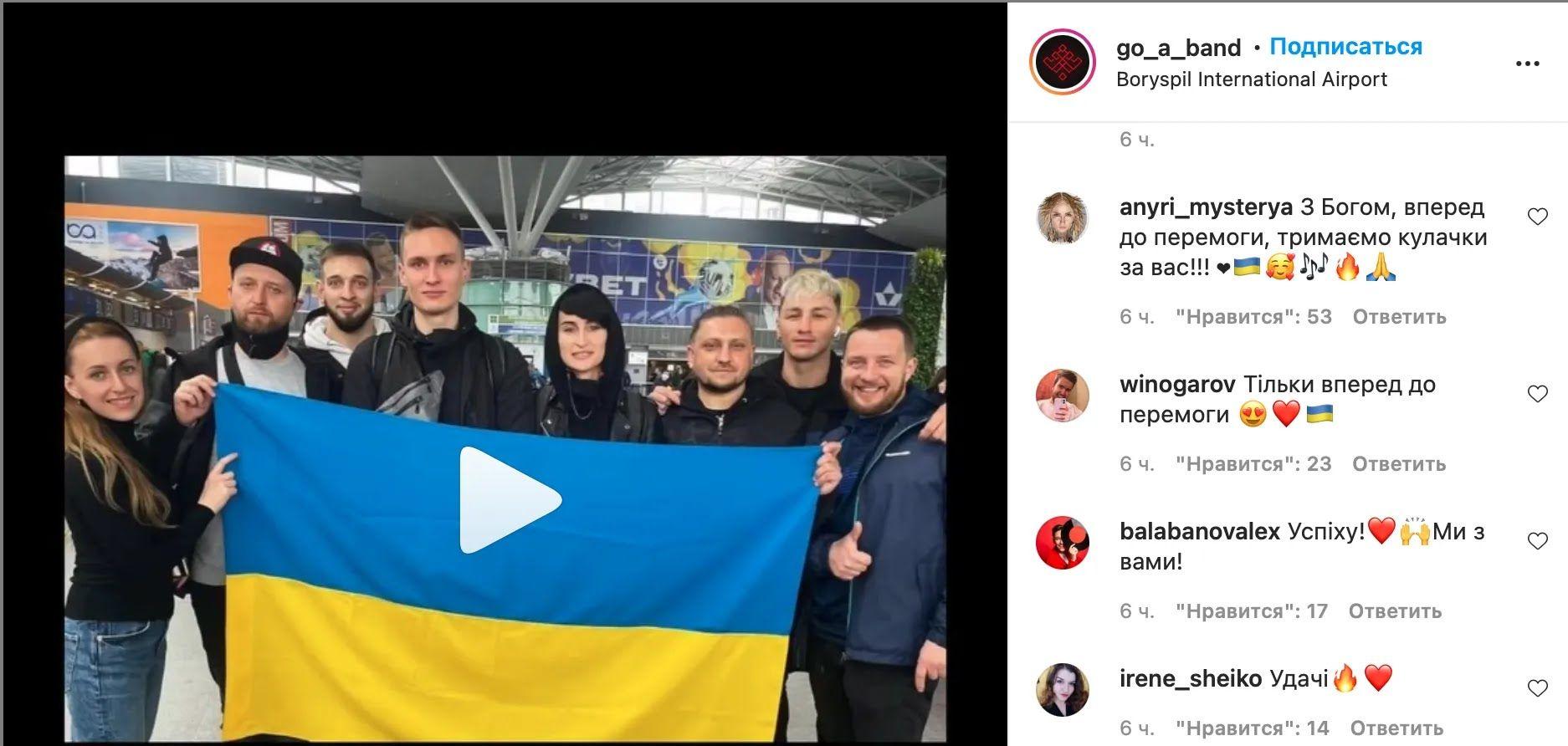 Представители Украины на Евровидении 2021.