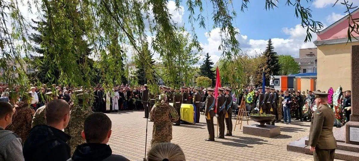 В Коростене простились с погибшим воином ВСУ