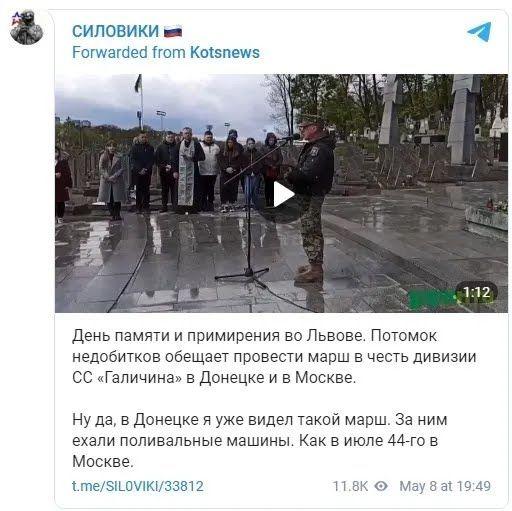 """""""Корисні патріоти"""" продовжують шкодити Україні"""