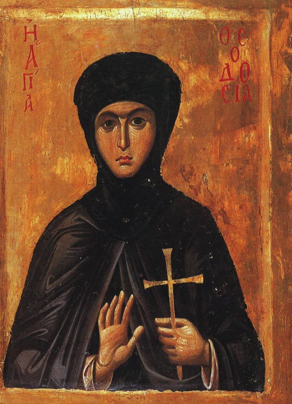 Феодосію Константинопольську стратили в VIII столітті за перешкоду знищенню ікон