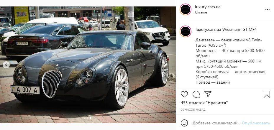 Пост luxury.cars.ua про Wiesmann GT MF4 у Києві