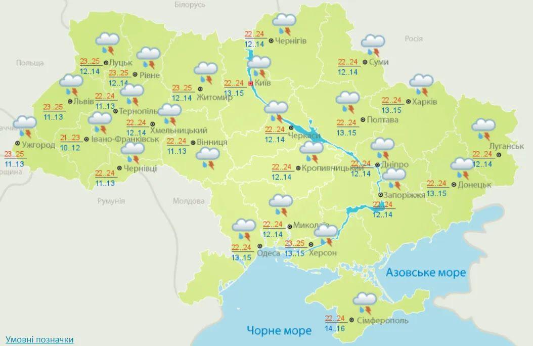 Дощі пройдуть по всій країні.