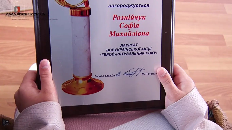 Дівчинка отримала нагороду