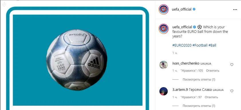 Коментарі українців під постом УЄФА в Instagram