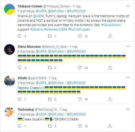 """Повідомлення з текстом """"Слава Україні - Героям слава!"""" з'явилися в Twitter"""