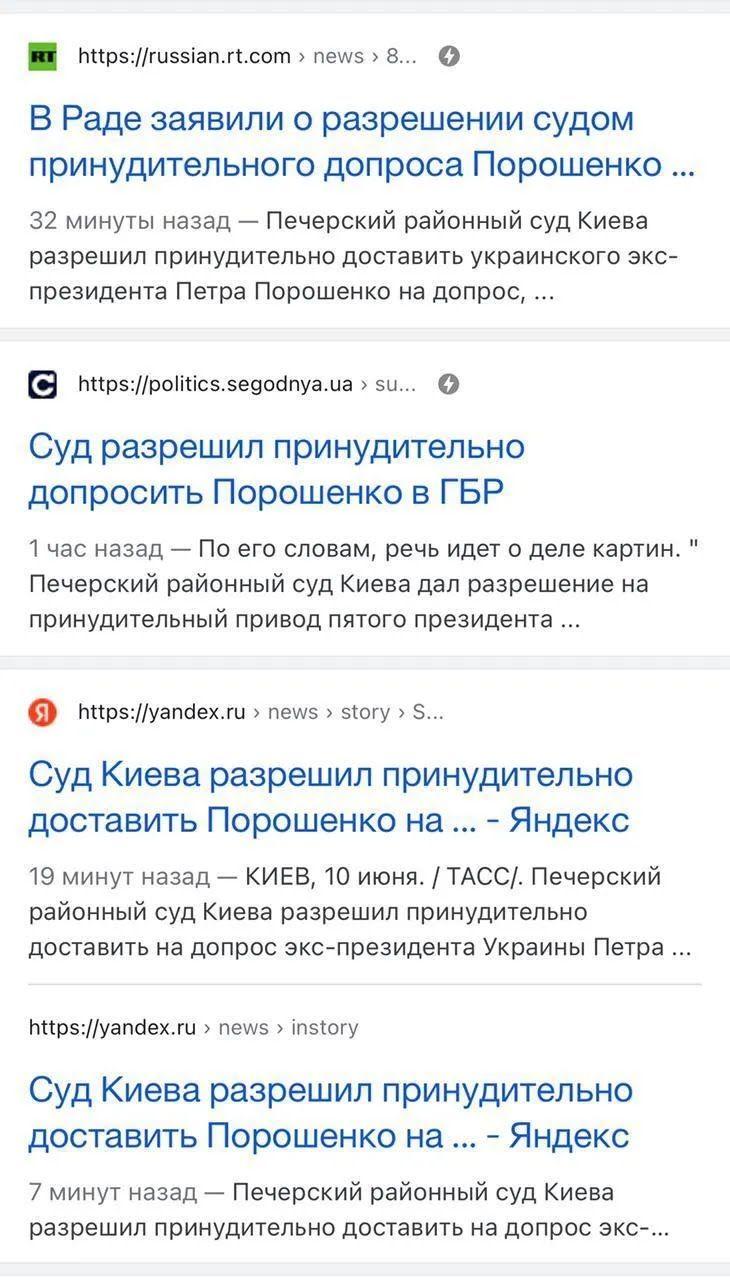 В мережі безліч джерел поширили фейк про Порошенка
