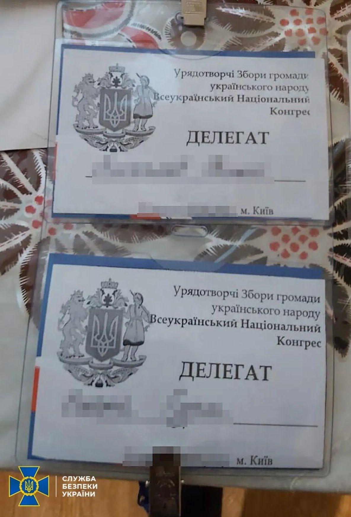 """Участники """"горсовета"""" пропагандировали на публичных мероприятиях непризнание действующей украинской власти"""
