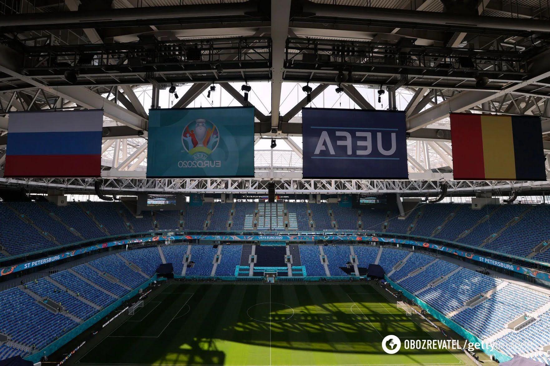 """Стадион """"Газпром-Арена""""."""