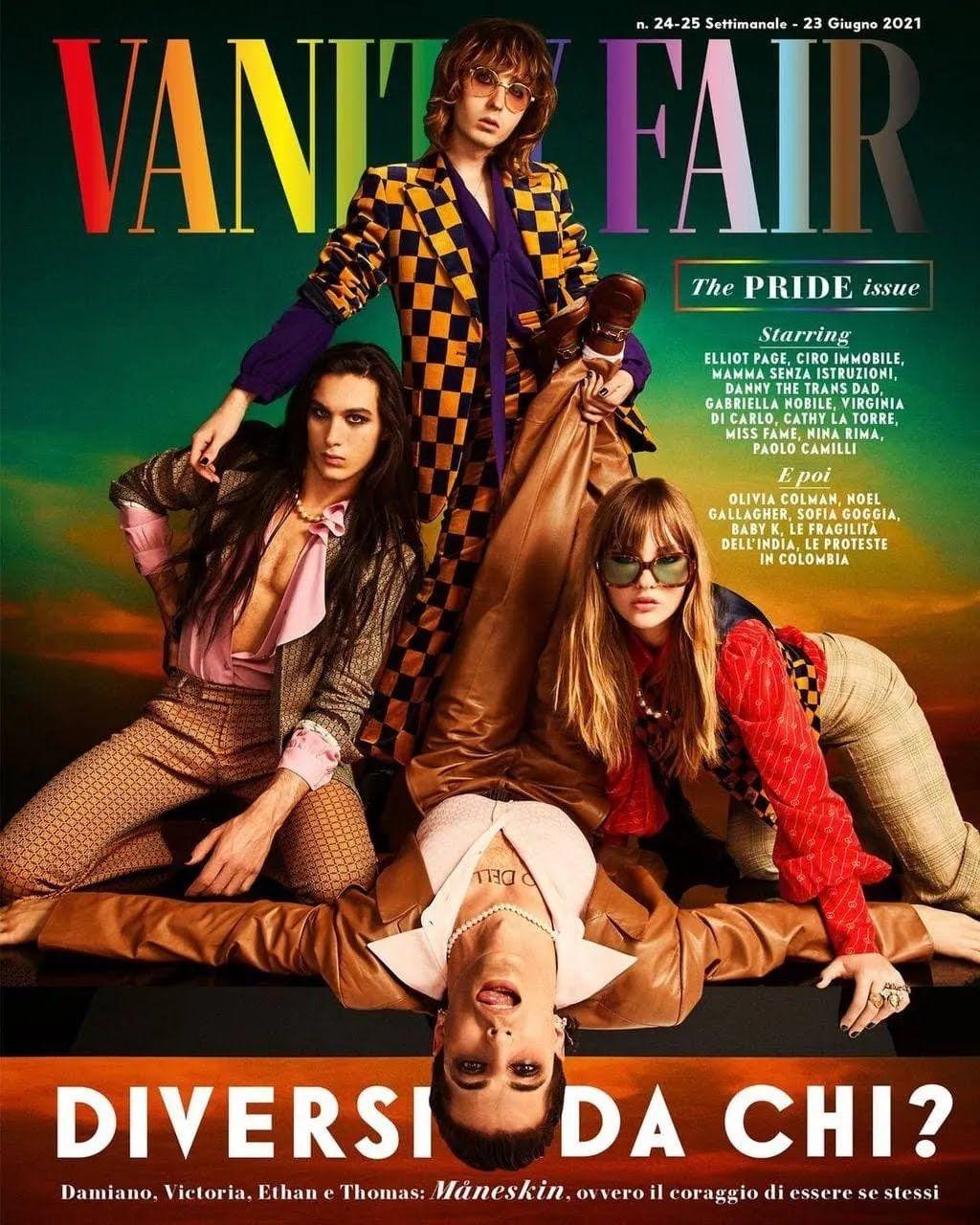 Maneskin украсили обложку глянцевого журнала Vanity Fair Italia