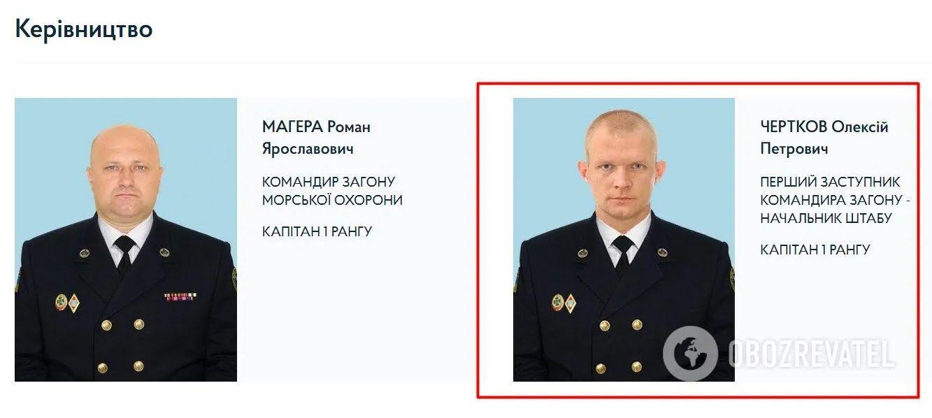 Алексей Чертков – первый замкомандира – начальник штаба Одесского отряда морской охраны ГПСУ.