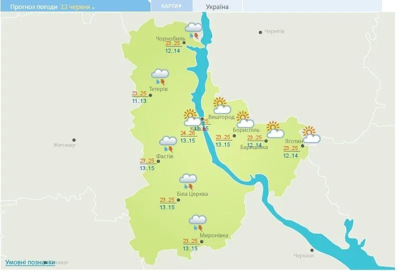 Погода у Київській області у суботу, 12 червня