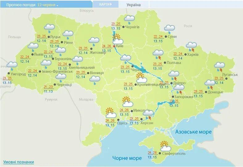 Погодна карта від Укргідрометцентру