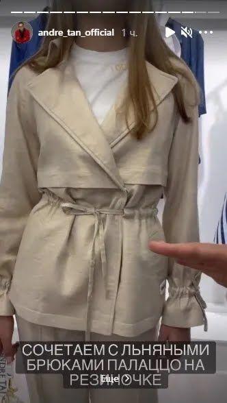 Як виглядає стильний костюм з коротким тренчем