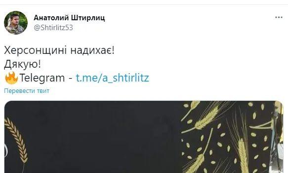 Анатолій Штефан виклав оригінальний знімок