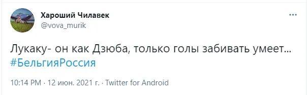 """""""Лукаку – він як Дзюба"""""""