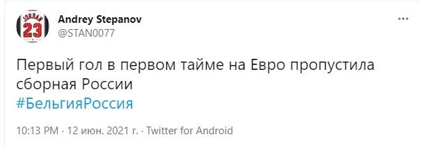 """""""Пропустила першою в першому таймі"""""""