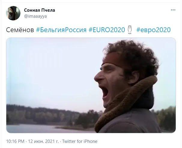 """""""Семенов!"""""""