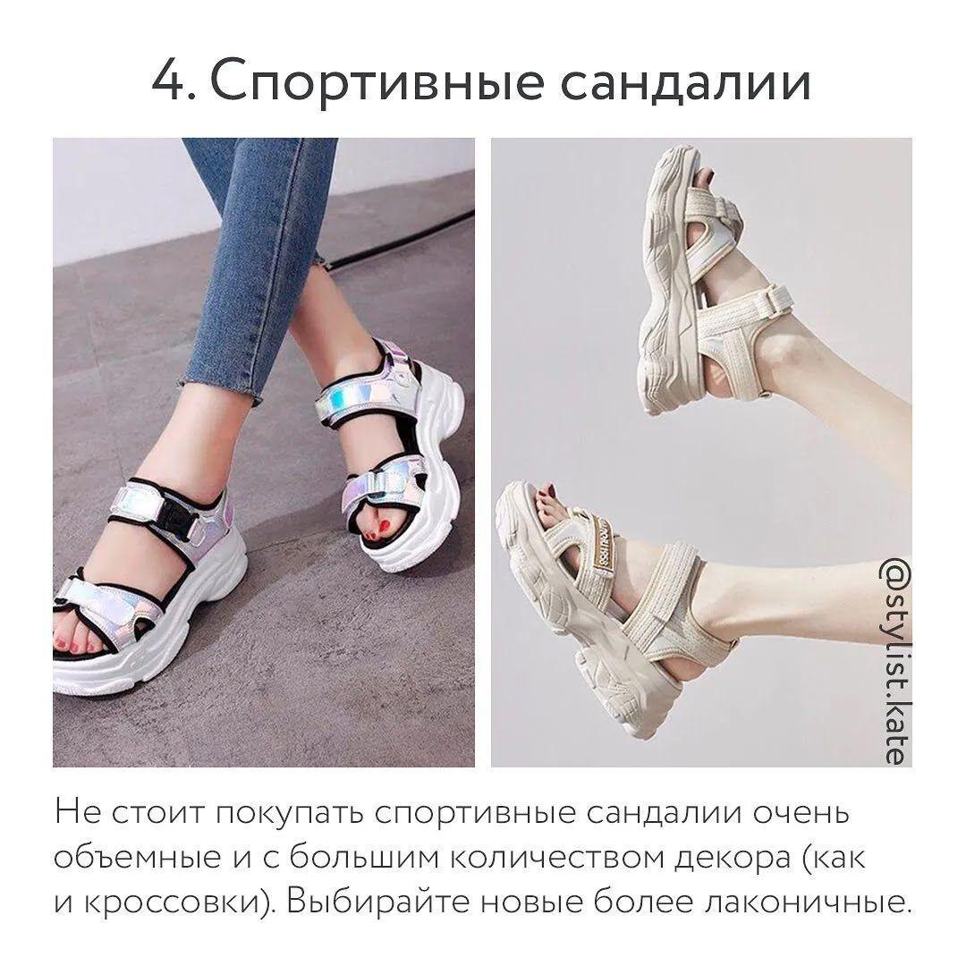 Спортивні сандалі
