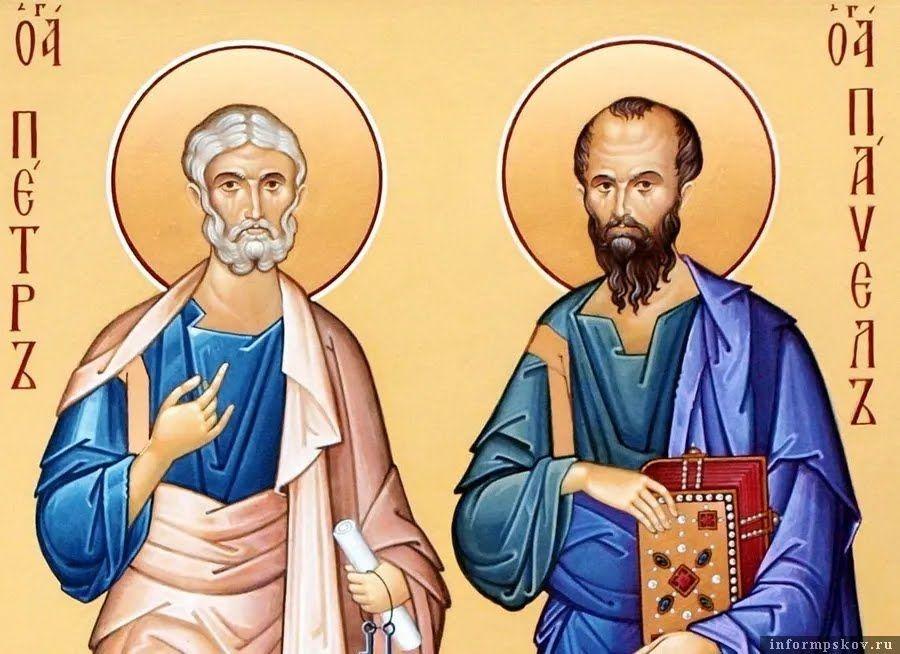 Петрів піст встановлено на згадку про святих апостолів Петра і Павла