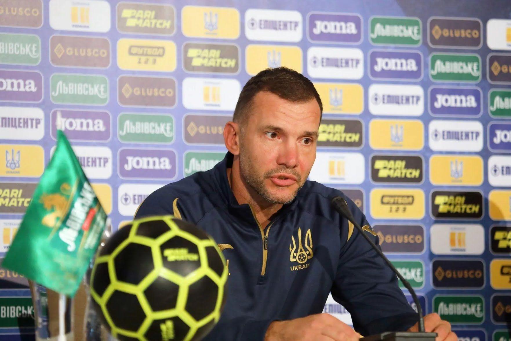 Андрей Шевченко.