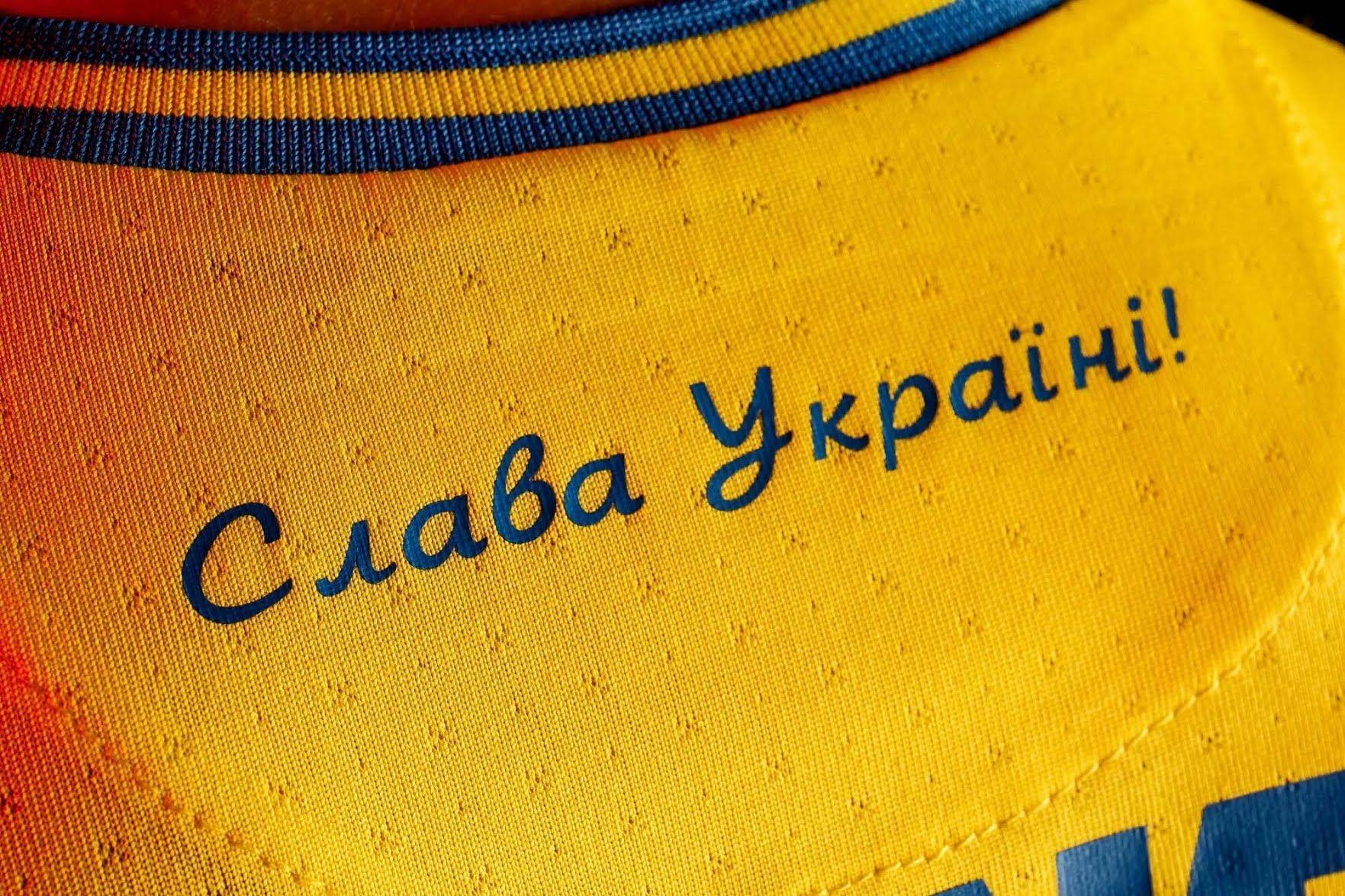 Украина представила форму на Евро-2020.