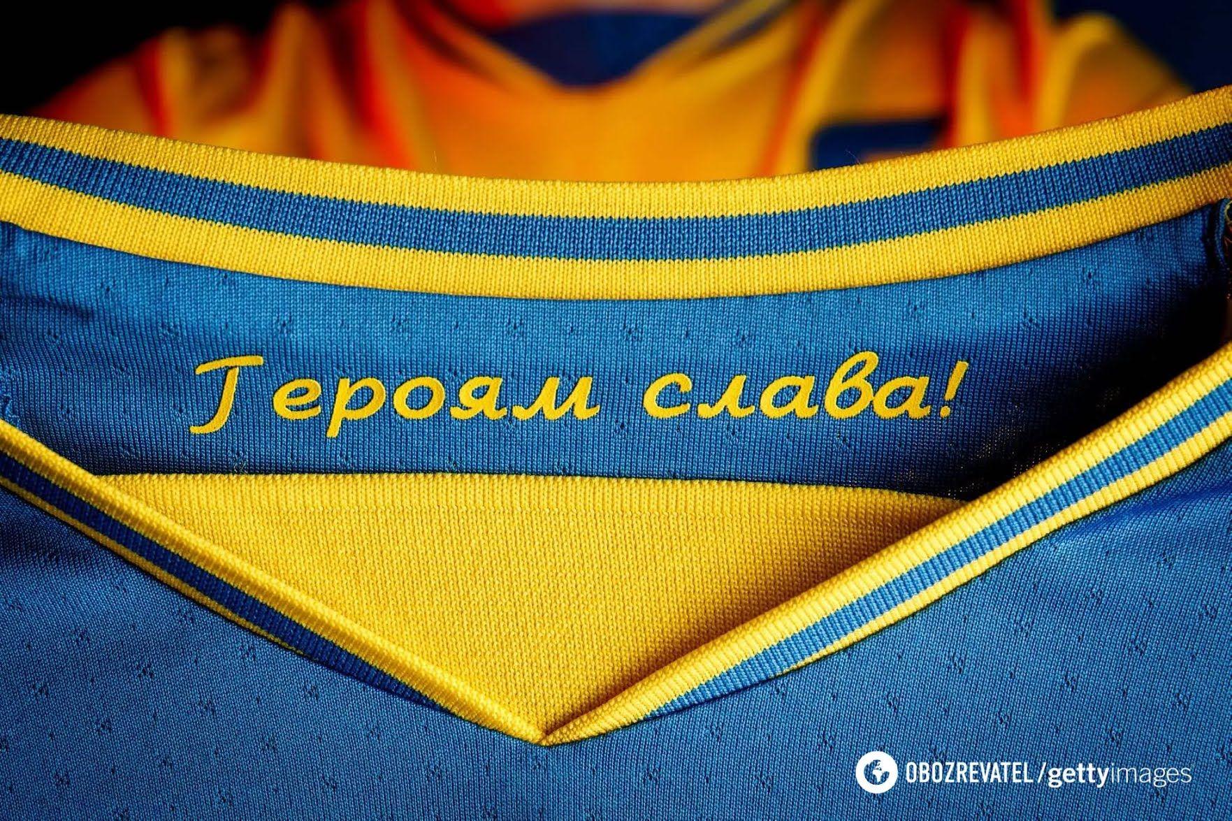 Форма сборной Украины на Евро-2020.