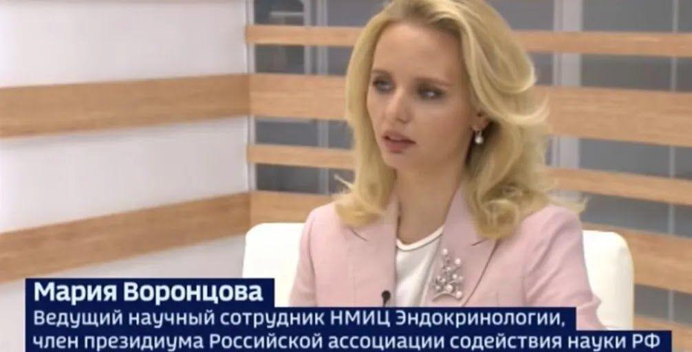 """Мария Воронцова в эфире """"Россия 24"""""""