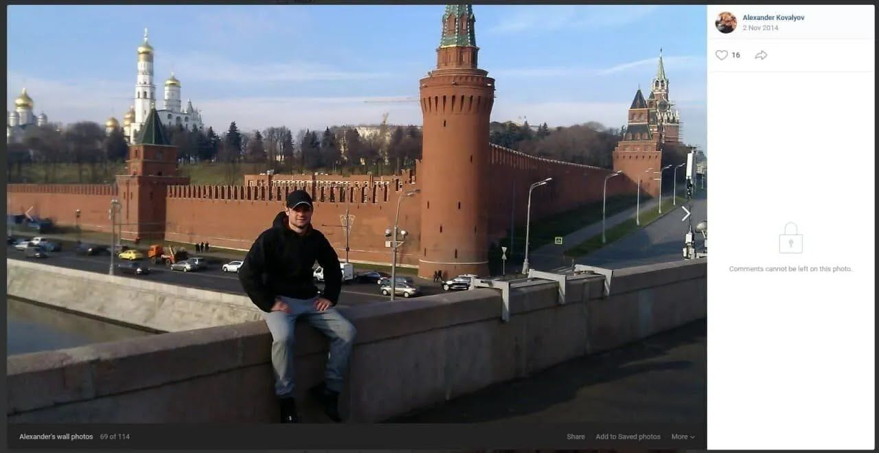 Муж Яны Чемшит (Ковалевой)