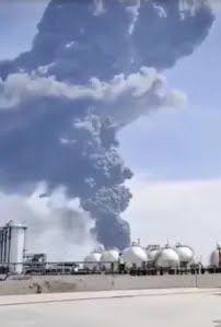 Попередньо вибухнув кремнеземний реактор