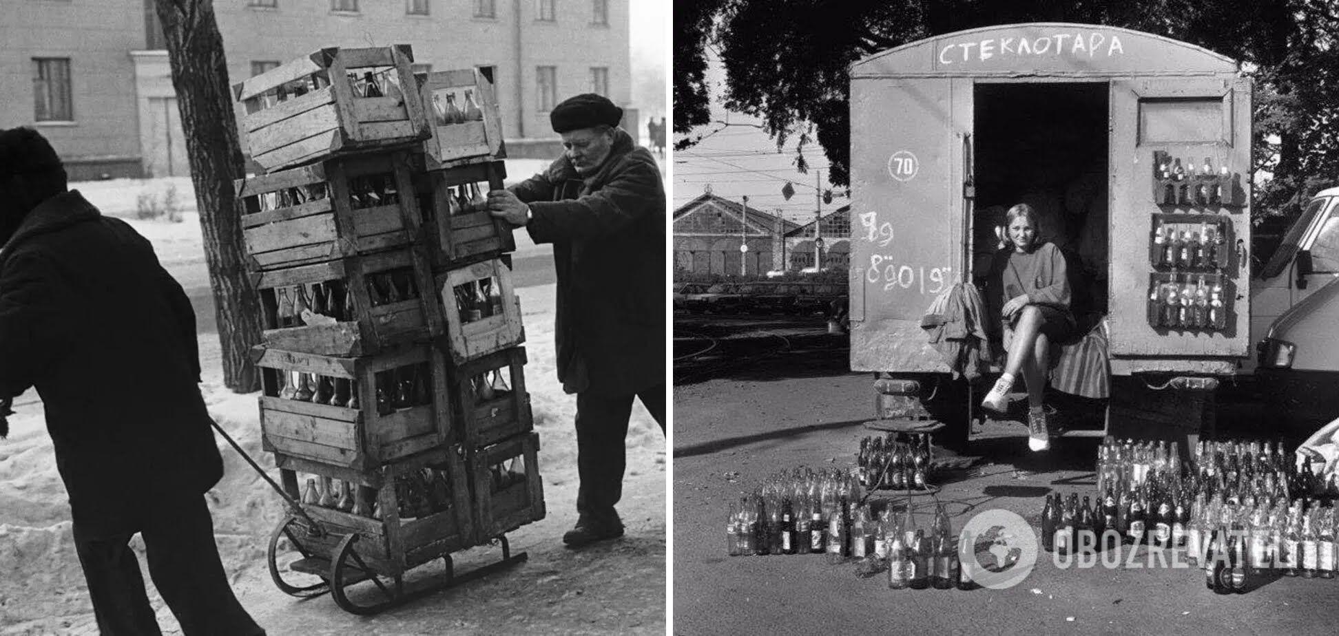 Раз на тиждень люди здавали макулатуру і скляні пляшки.