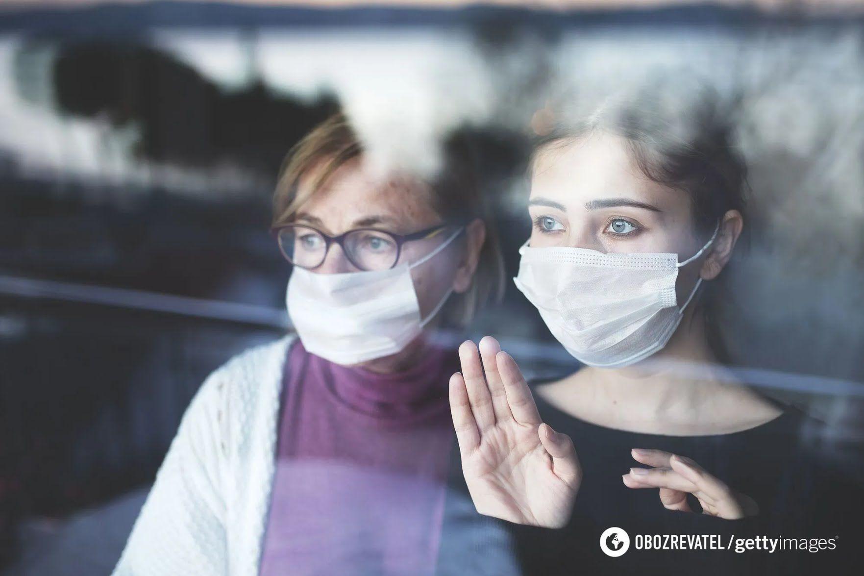 Вчені вважають, що люди, які бояться COVID-19, більш критичні до дій оточення