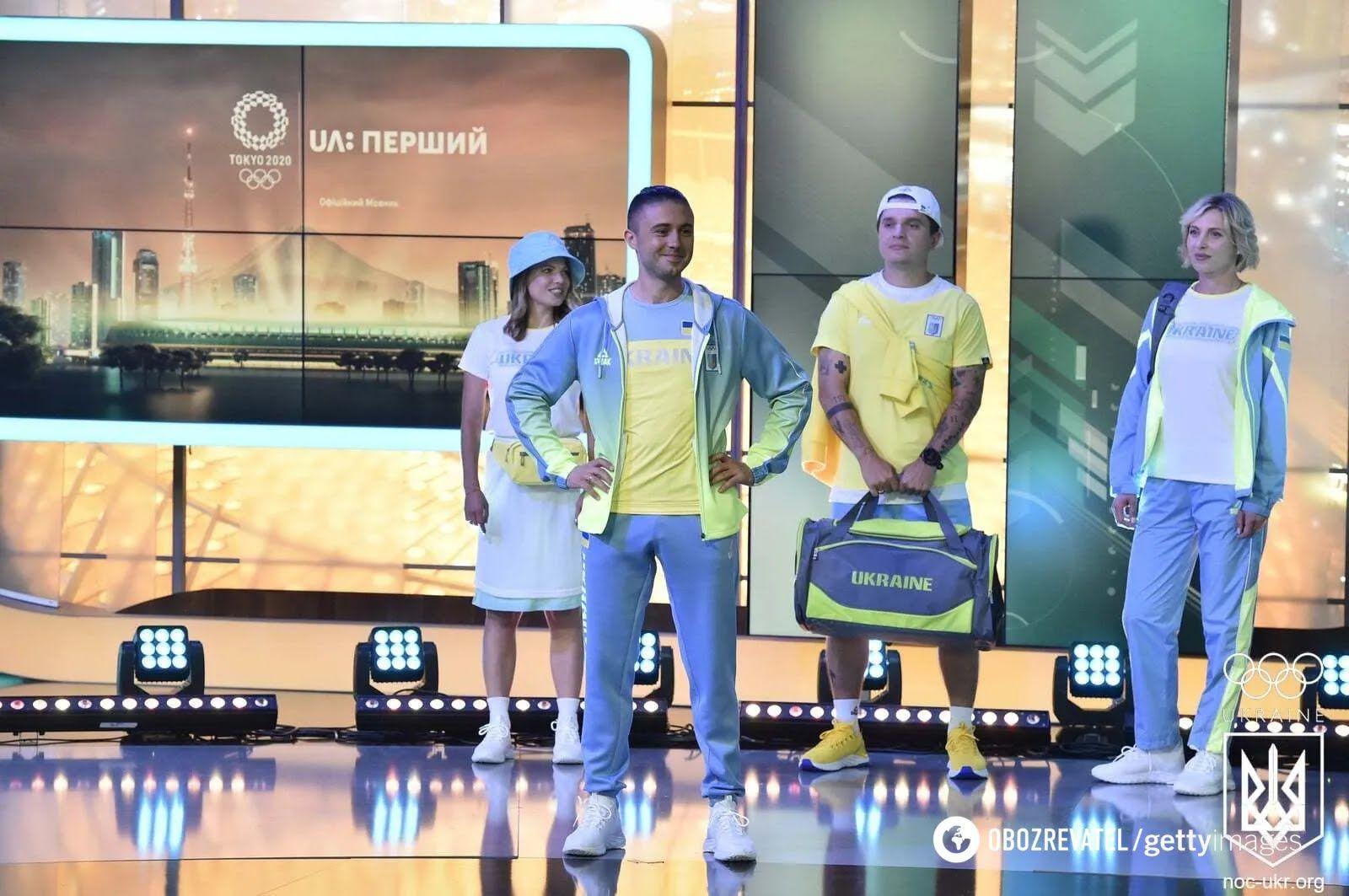 Презентація форми олімпійської збірної України.