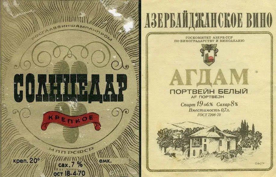 От Брежнева - до Горбачева: правда о бытовом пьянстве в СССР