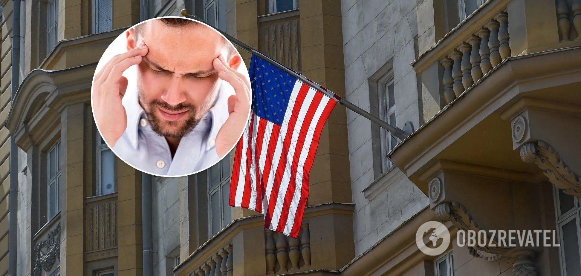 У послів США у Відні виявлено дивну хворобу