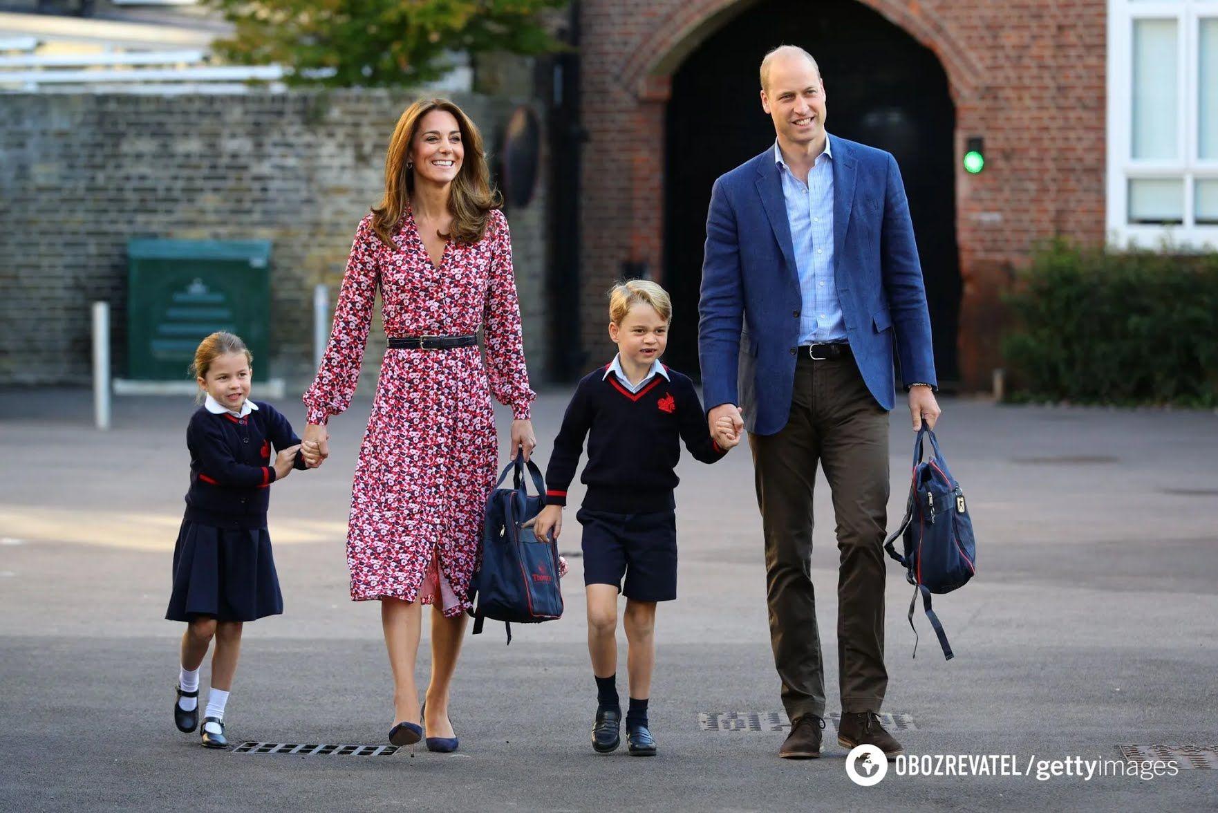 Королівська сім'я.