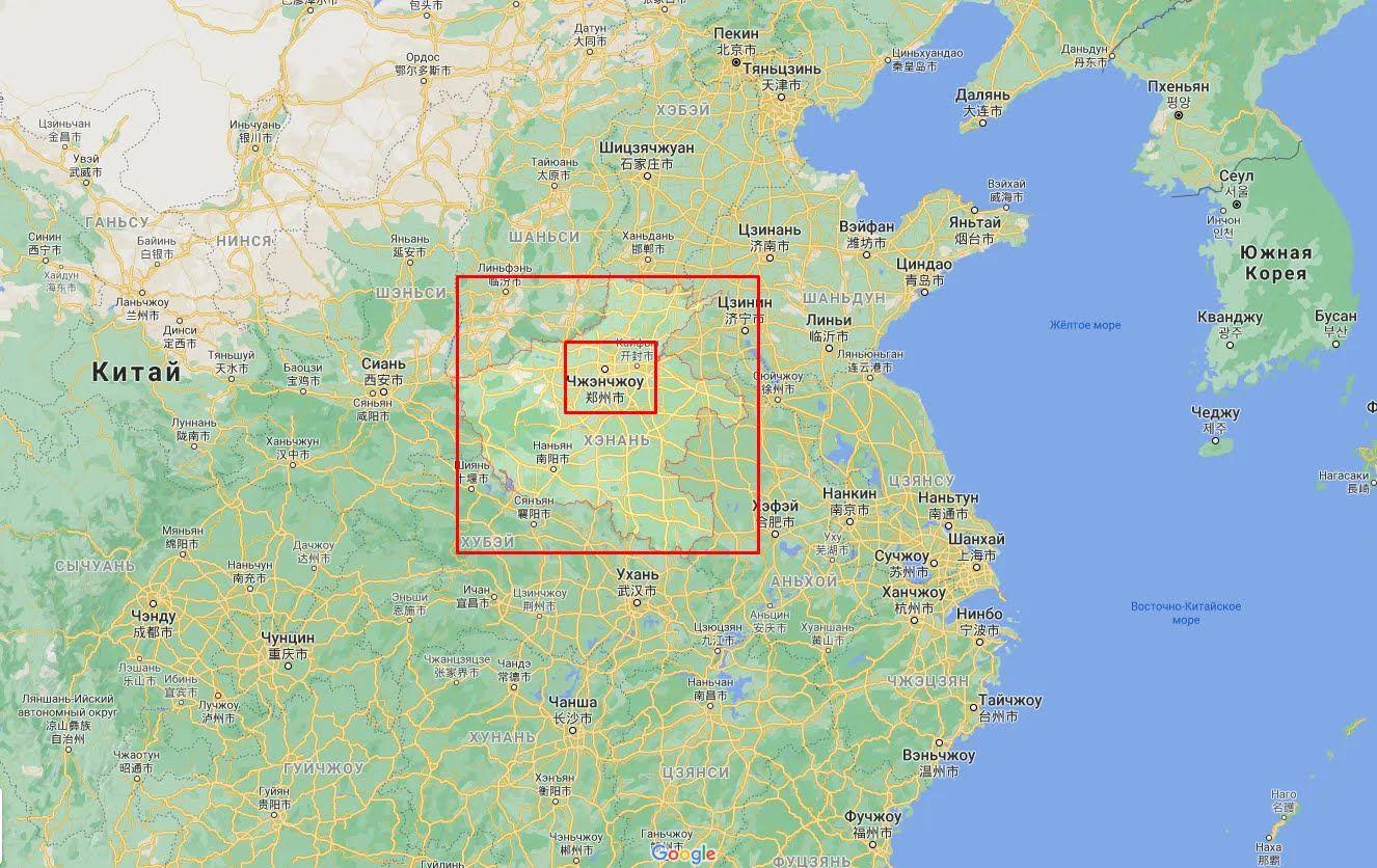 Стихия ударила по провинции Хэнань.