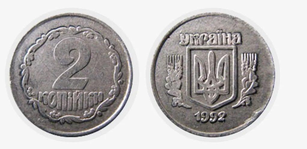 Как выглядит особая монета